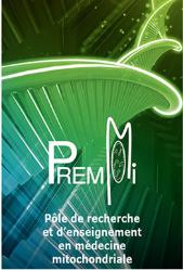 logo_premmi